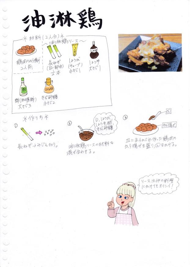 f:id:umenomi-gakuen:20200227025525j:plain