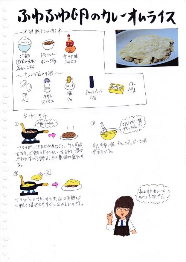 f:id:umenomi-gakuen:20200227025827j:plain