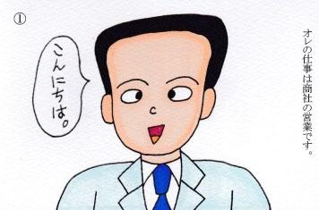 f:id:umenomi-gakuen:20200320173304j:plain