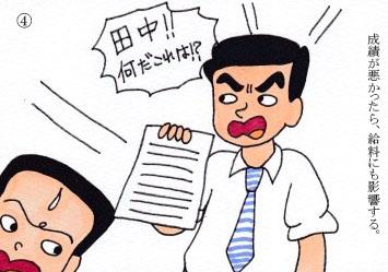 f:id:umenomi-gakuen:20200320173330j:plain