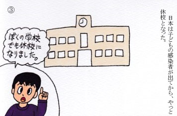 f:id:umenomi-gakuen:20200325192330j:plain