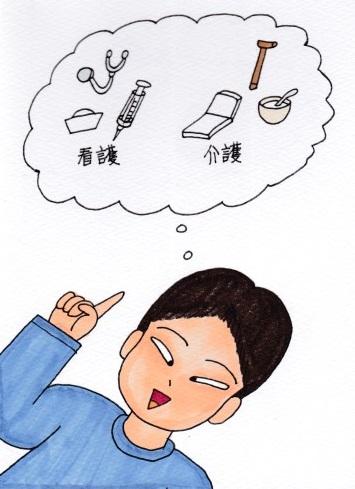 f:id:umenomi-gakuen:20200326173110j:plain