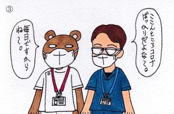 f:id:umenomi-gakuen:20200329223941j:plain