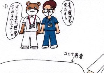 f:id:umenomi-gakuen:20200329223952j:plain