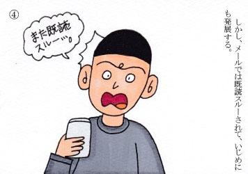f:id:umenomi-gakuen:20200330152937j:plain