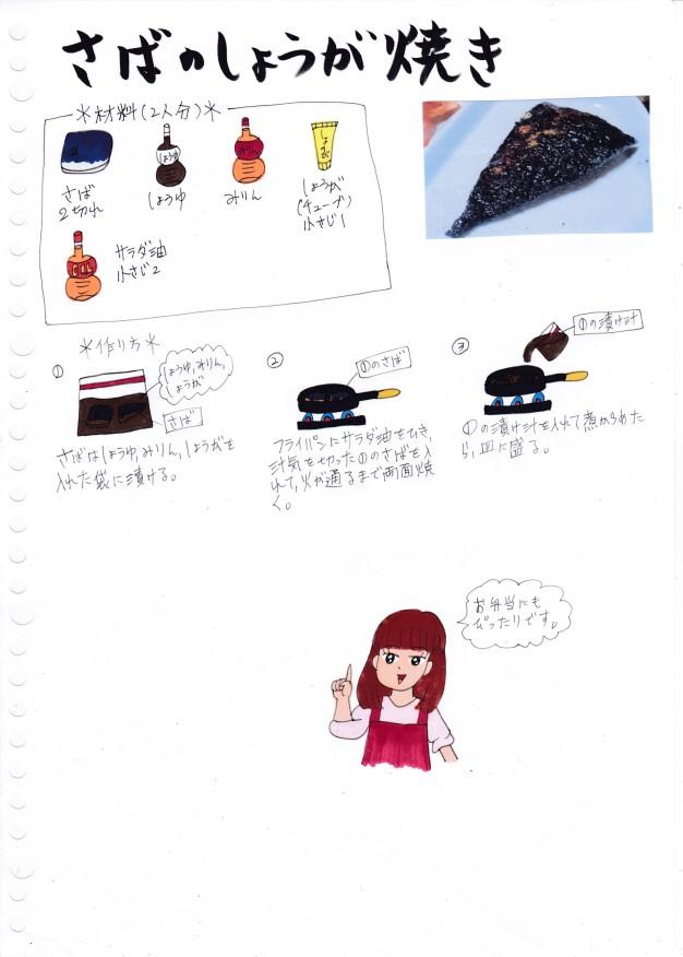 f:id:umenomi-gakuen:20200330223505j:plain