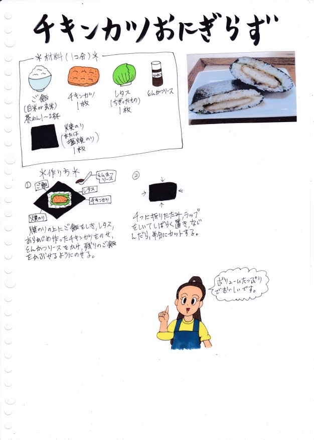 f:id:umenomi-gakuen:20200330232836j:plain