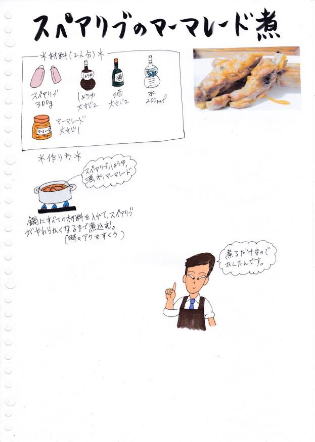 f:id:umenomi-gakuen:20200331013222j:plain