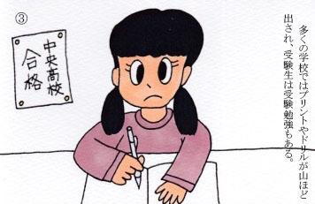 f:id:umenomi-gakuen:20200421175733j:plain