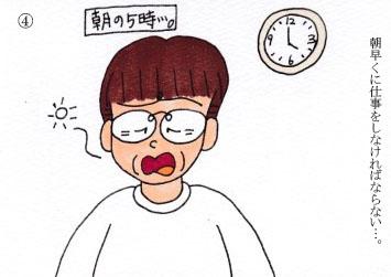 f:id:umenomi-gakuen:20200428000125j:plain