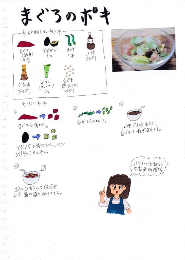 f:id:umenomi-gakuen:20200429131321j:plain