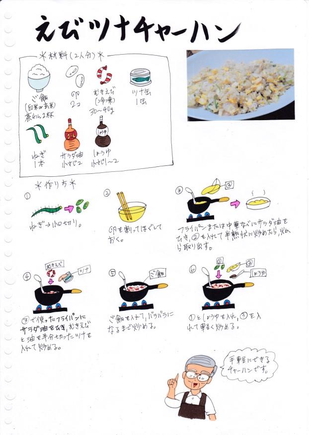 f:id:umenomi-gakuen:20200429154302j:plain