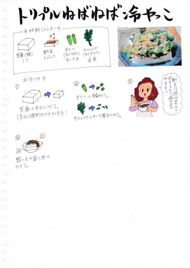 f:id:umenomi-gakuen:20200429162643j:plain