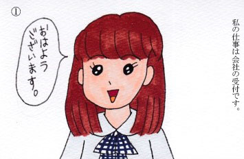 f:id:umenomi-gakuen:20200525185322j:plain