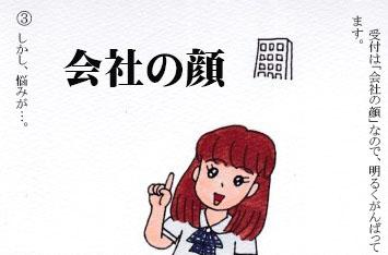 f:id:umenomi-gakuen:20200525185341j:plain
