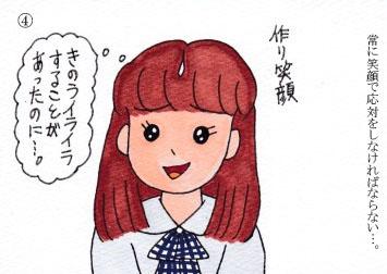 f:id:umenomi-gakuen:20200525185350j:plain