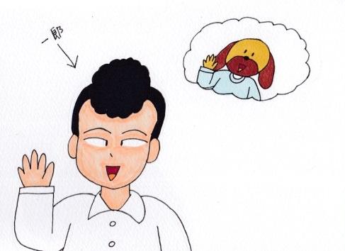 f:id:umenomi-gakuen:20200526174807j:plain