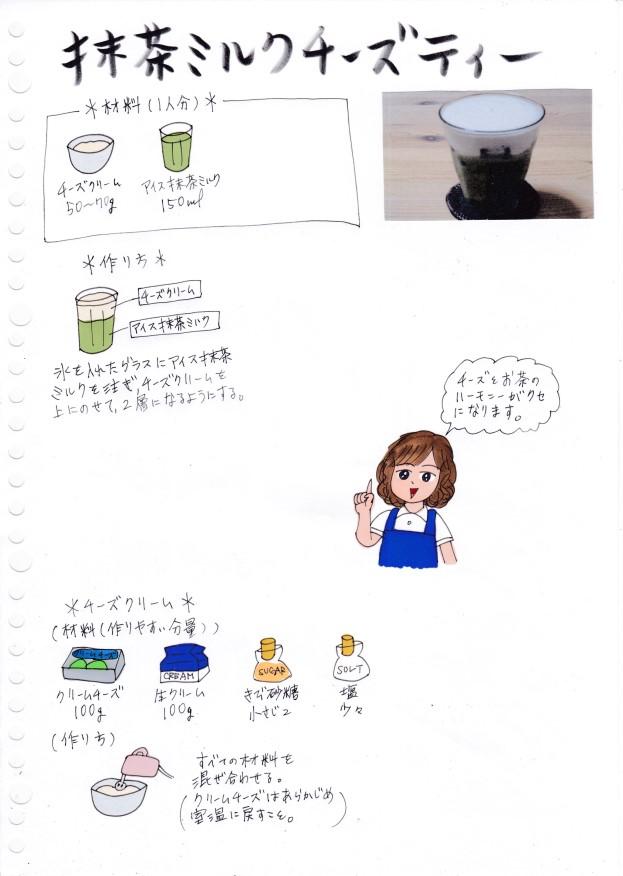 f:id:umenomi-gakuen:20200530135542j:plain