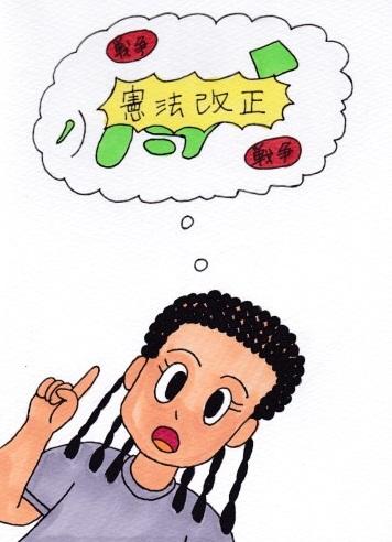 f:id:umenomi-gakuen:20200622191647j:plain