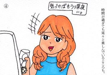f:id:umenomi-gakuen:20200630005345j:plain