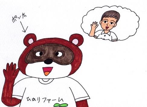 f:id:umenomi-gakuen:20200727154941j:plain