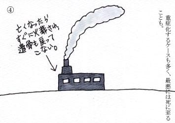 f:id:umenomi-gakuen:20200728171703j:plain