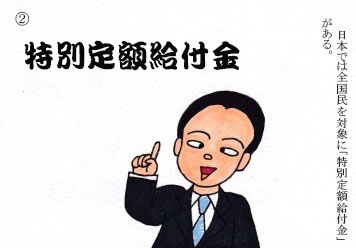 f:id:umenomi-gakuen:20200729113534j:plain