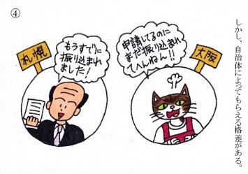 f:id:umenomi-gakuen:20200729113555j:plain