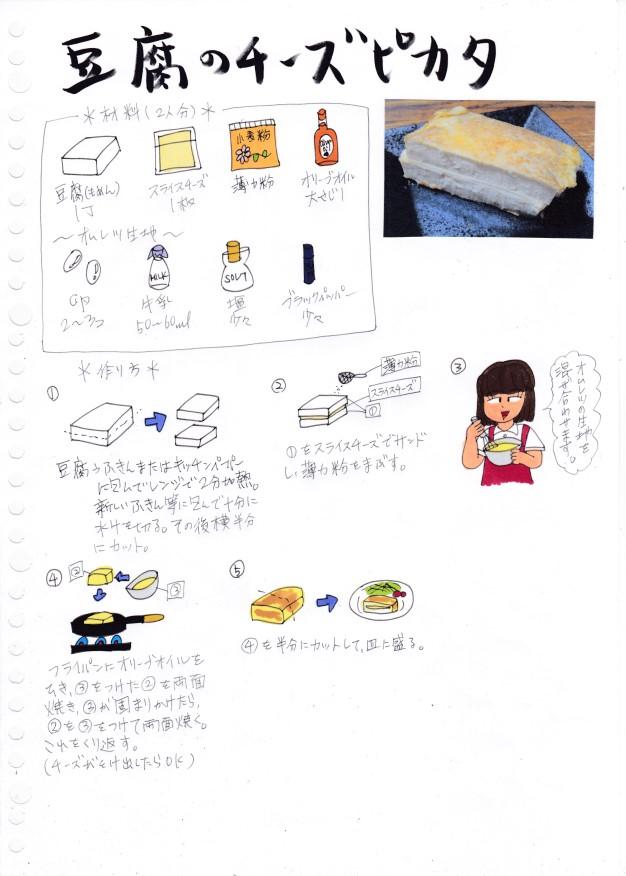 f:id:umenomi-gakuen:20200730145812j:plain