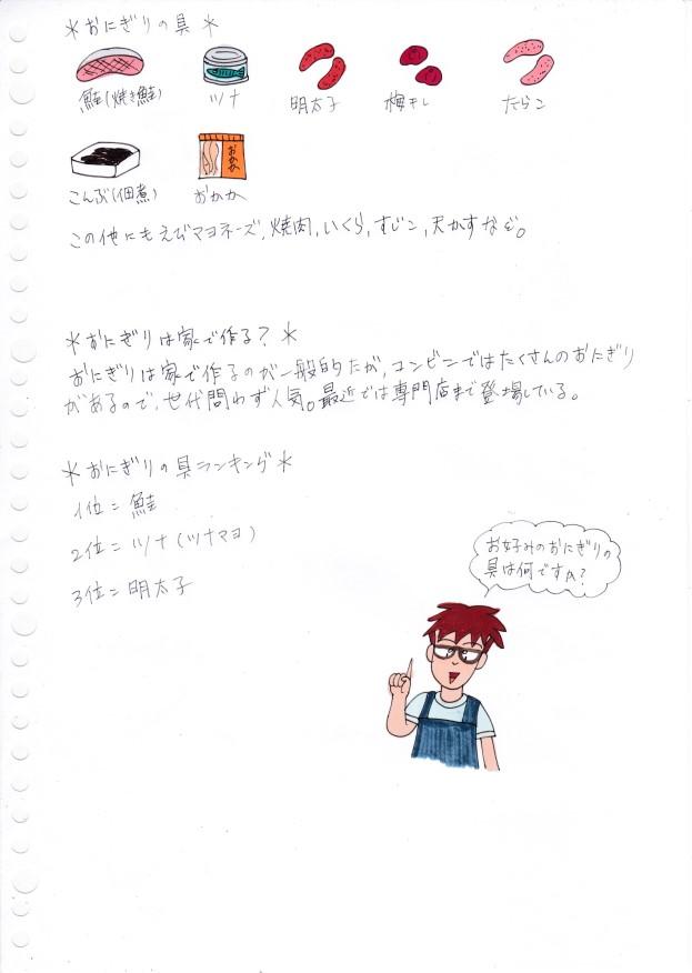 f:id:umenomi-gakuen:20200821164142j:plain