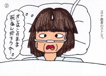 f:id:umenomi-gakuen:20200830193224j:plain