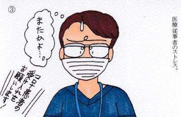 f:id:umenomi-gakuen:20200830193232j:plain
