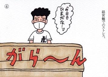 f:id:umenomi-gakuen:20200830193242j:plain