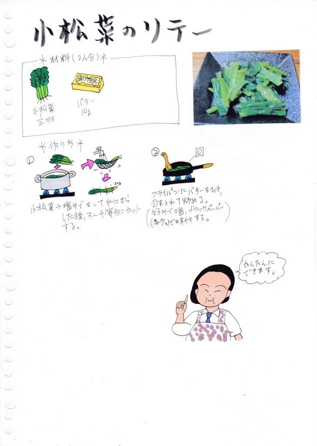 f:id:umenomi-gakuen:20200831092931j:plain