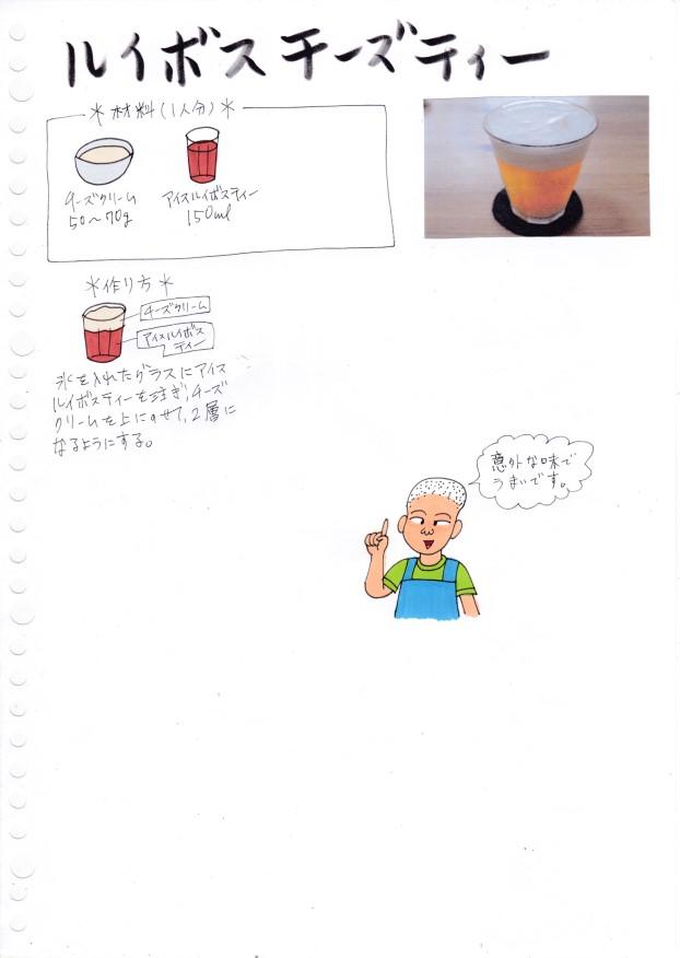 f:id:umenomi-gakuen:20200831113405j:plain