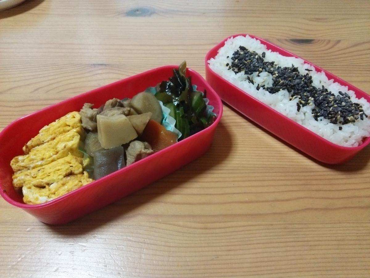 f:id:umenomi-gakuen:20200922191421j:plain