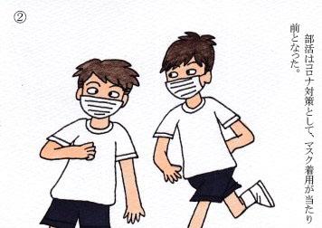 f:id:umenomi-gakuen:20200927173212j:plain