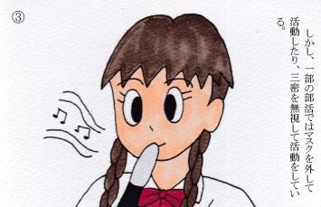 f:id:umenomi-gakuen:20200927173222j:plain