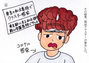 f:id:umenomi-gakuen:20200927173232j:plain