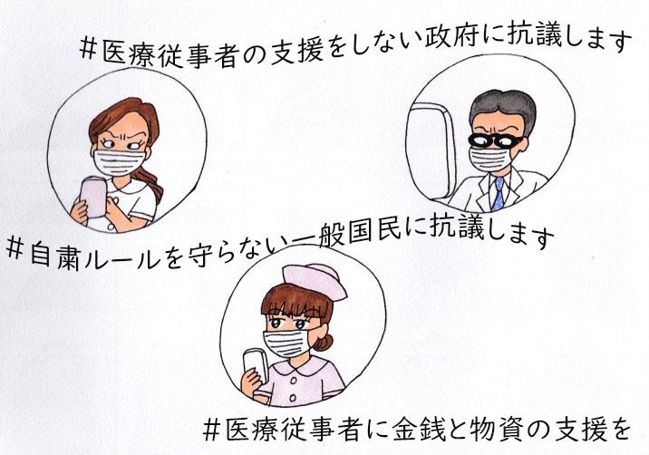 f:id:umenomi-gakuen:20200929220655j:plain