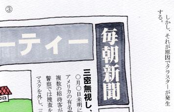 f:id:umenomi-gakuen:20200930003928j:plain