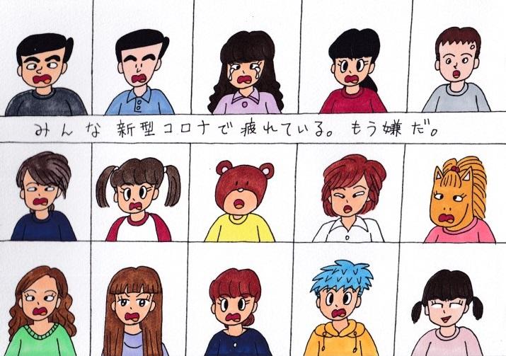 f:id:umenomi-gakuen:20200930030733j:plain