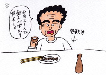 f:id:umenomi-gakuen:20200930113059j:plain