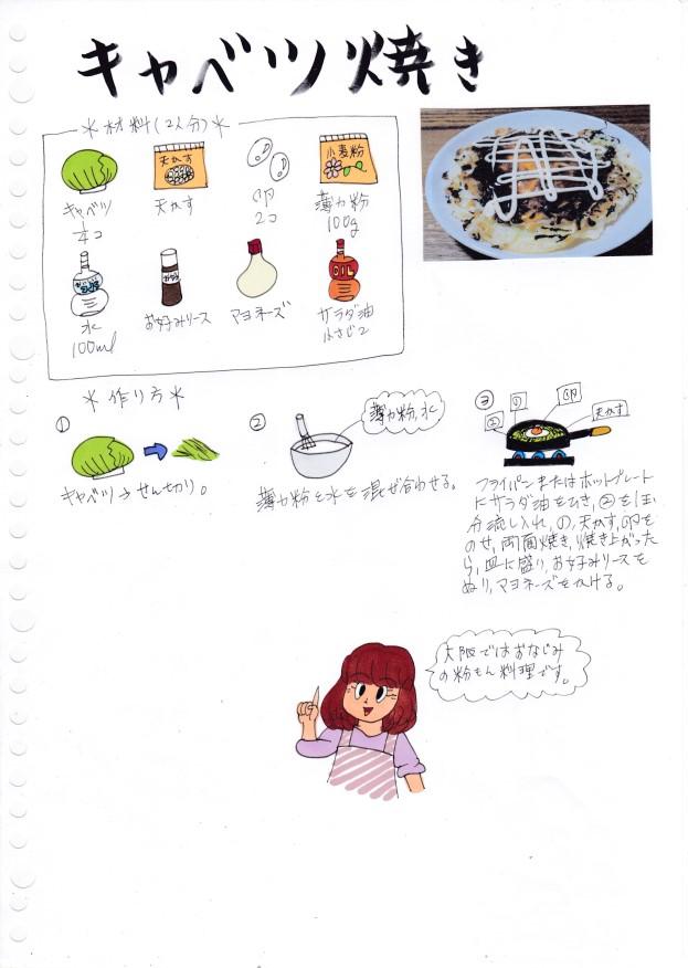 f:id:umenomi-gakuen:20200930150905j:plain