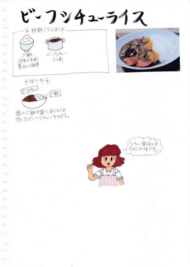 f:id:umenomi-gakuen:20200930151749j:plain
