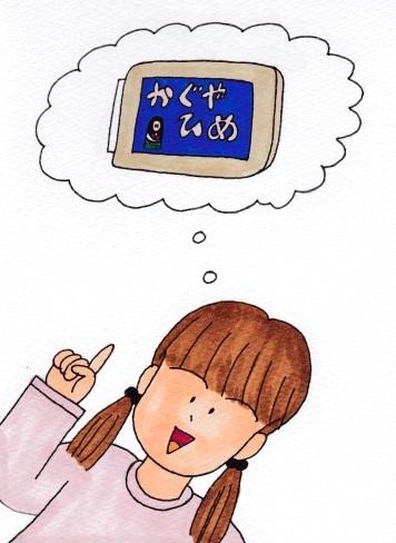f:id:umenomi-gakuen:20201024164853j:plain