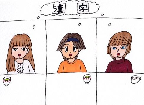 f:id:umenomi-gakuen:20201025190656j:plain