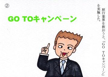 f:id:umenomi-gakuen:20201026133537j:plain