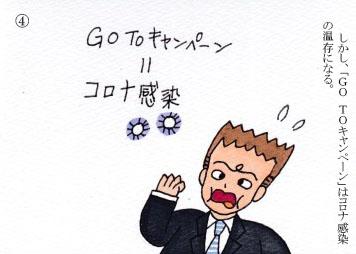 f:id:umenomi-gakuen:20201026133556j:plain