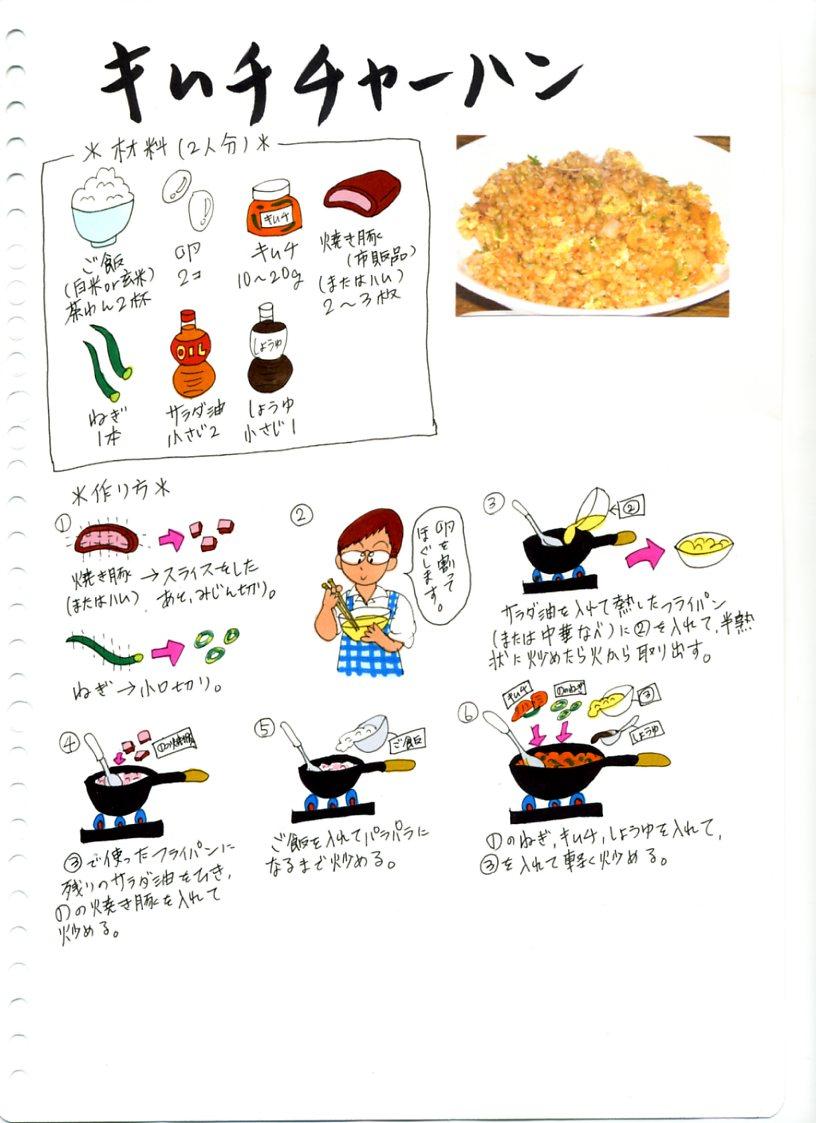 f:id:umenomi-gakuen:20201028112435j:plain